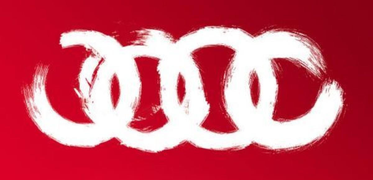 Audi объявляет о начале дизайнерского конкурса Audi.Rus