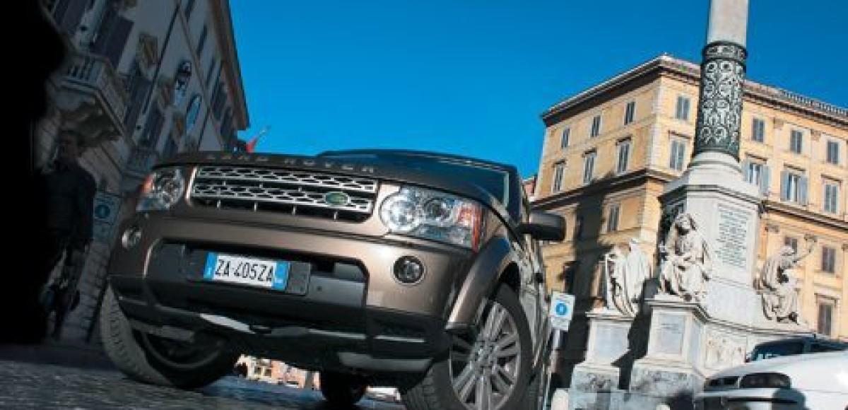 «Независимость», Москва. Land Rover с выгодой по системе trade-in