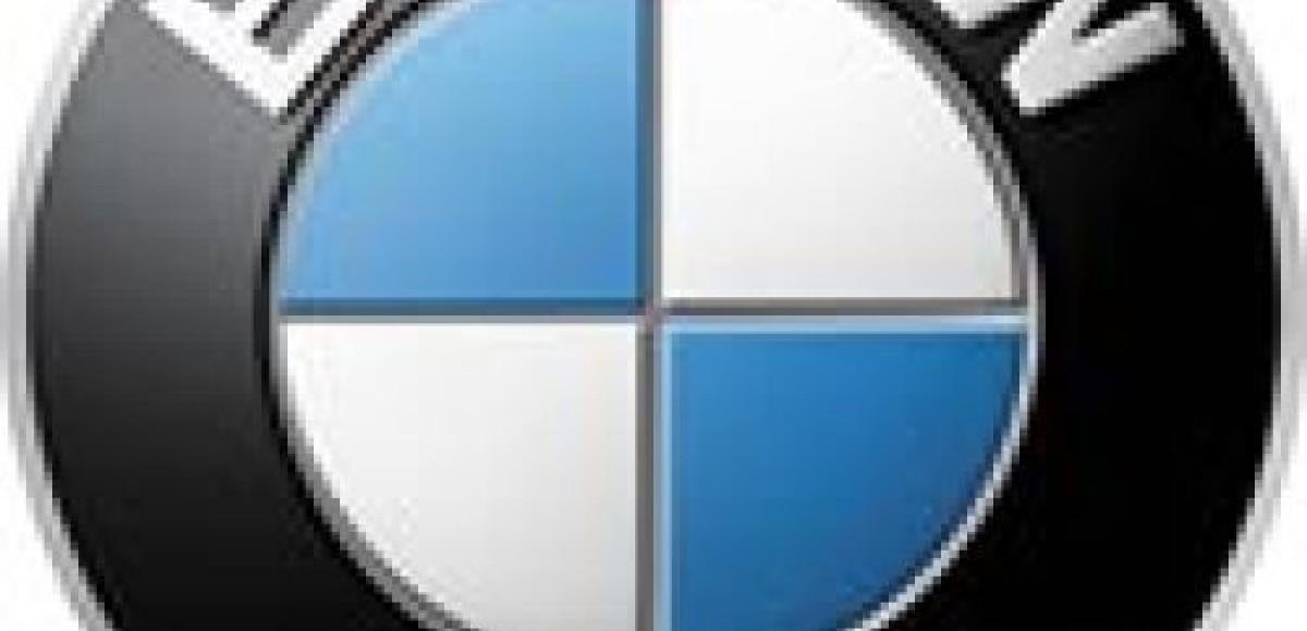 BMW — лучший работодатель в Германии