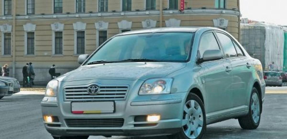 Тойота Центр Приморский и Тойота Центр Автово, Санкт-Петербург. Подарок на 25 тысяч рублей при покупке Toyota Avensis