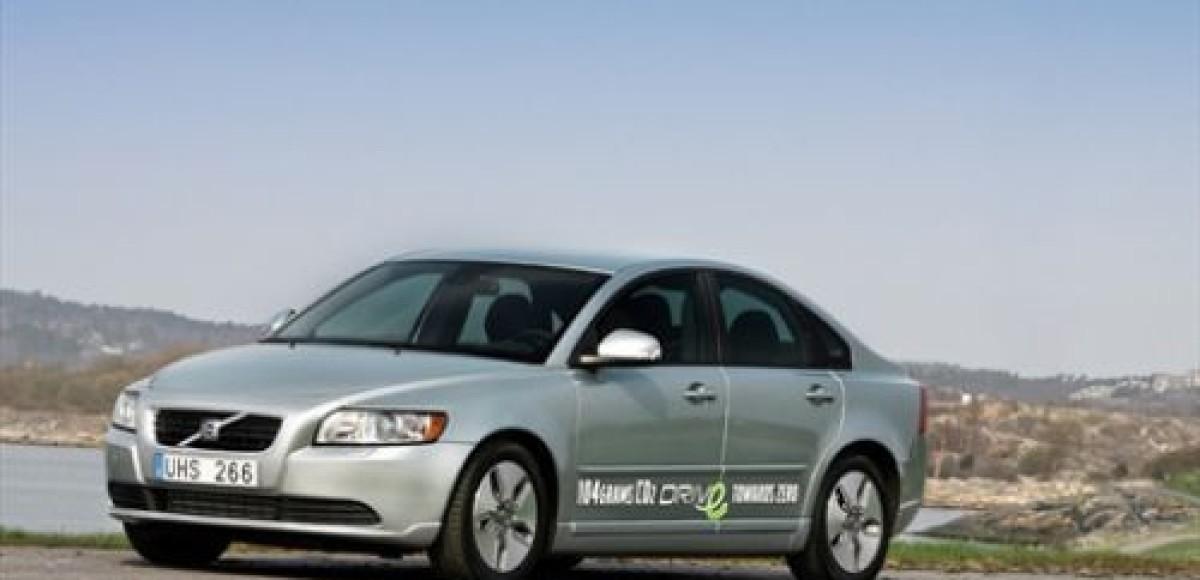 Volvo S40 DRIVe. Экологический автомобиль года