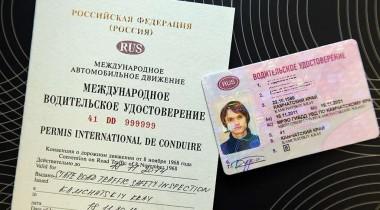 Кроссовер DFM 580 добрался до России