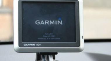 Автомобильный навигатор Garmin Nuvi 1200