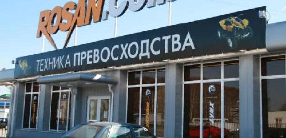 ROSAN.COM. Открыт магазин BRP в Москве