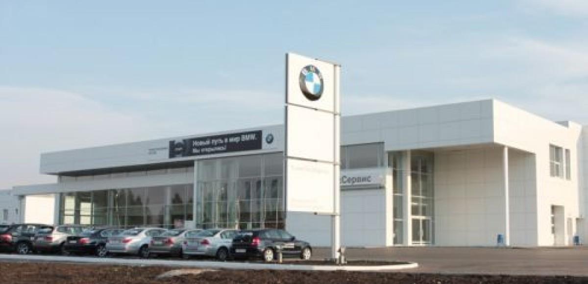 BMW открывает новый дилерский центр в Набережных Челнах