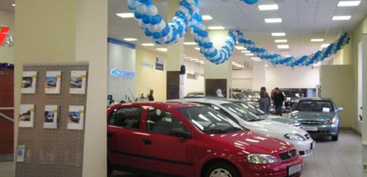 «Атлант-М» объявляет итоги первого автомобильного аукциона на понижение
