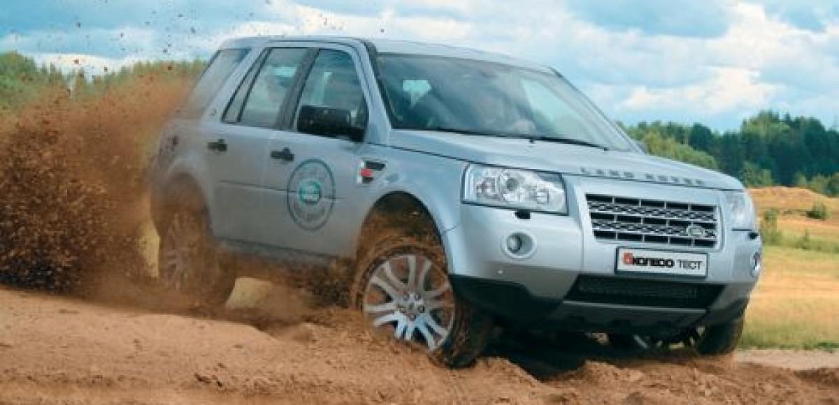 «Независимость», Москва. Новый порядок цен на Land Rover Frelander II