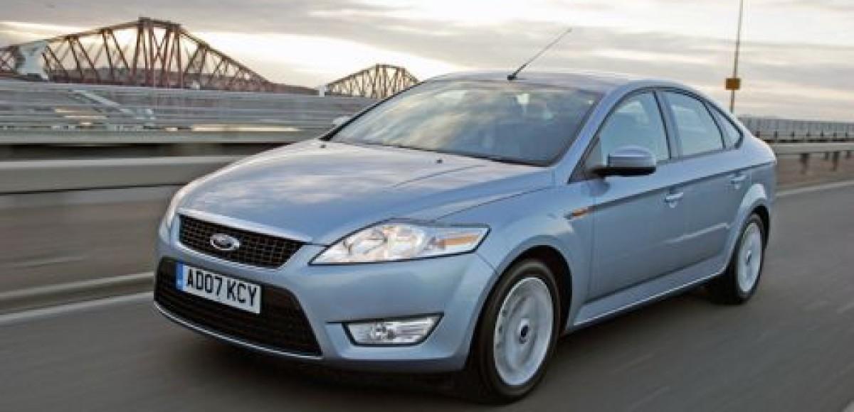 Ford Mondeo Individual в центре «Автомир-Брянск»