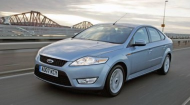 Ford Mondeo Individual в центре «Автомир-Брянск»
