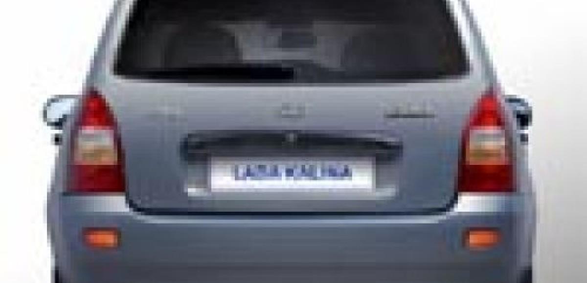 «ЛАДА» переходит на «Евро-3»