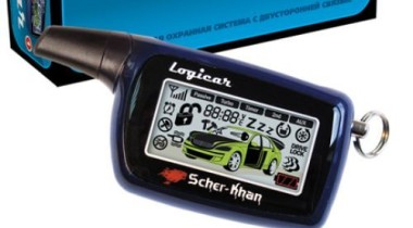 Автомобильная охранная система с двусторонней связью SCHER-KHAN LOGICAR 1