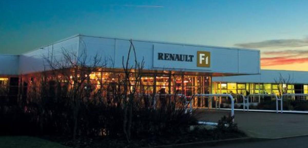 Фабрика Renault F1. О Renault начистоту