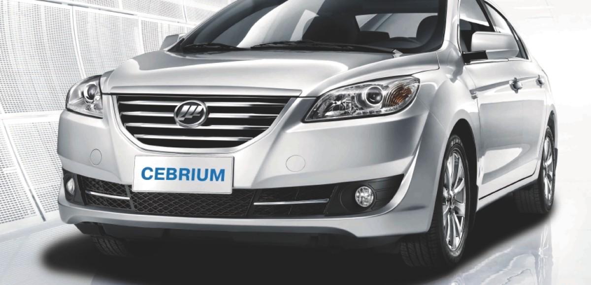 Комапния Lifan Motors выводит на российский рынок Cebrium