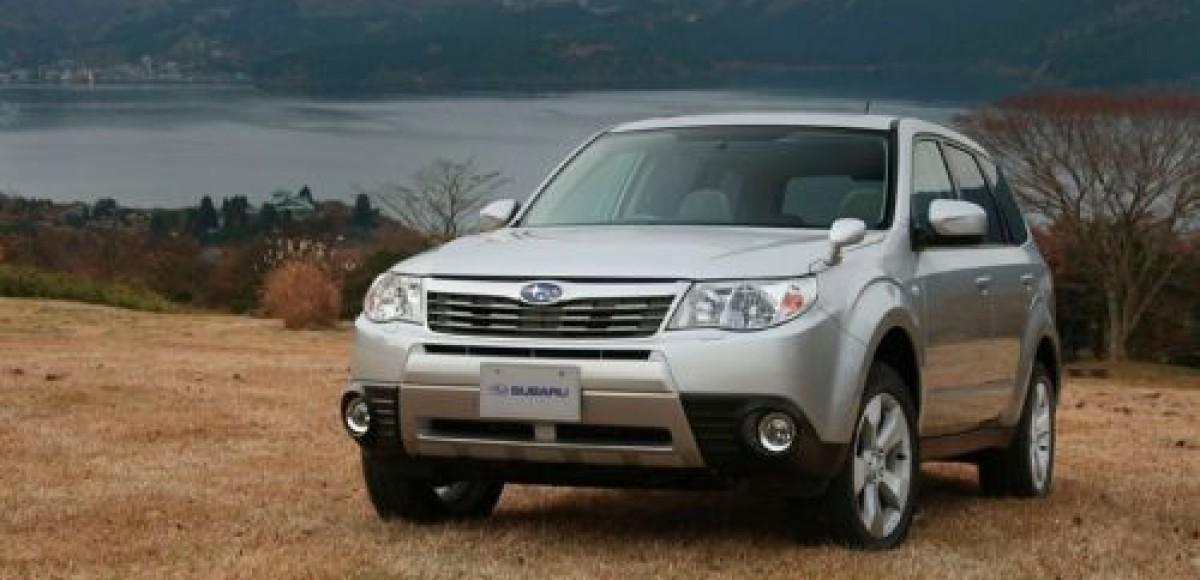 2009 Subaru Forester. Назад в будущее