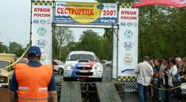 «Сестрорецк–2001». Курортные баталии