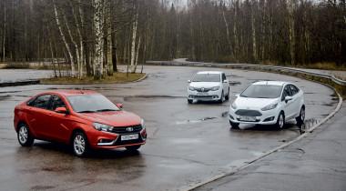 Lada Vesta против Ford Fiesta и Renault Logan. Поступившие на бюджет