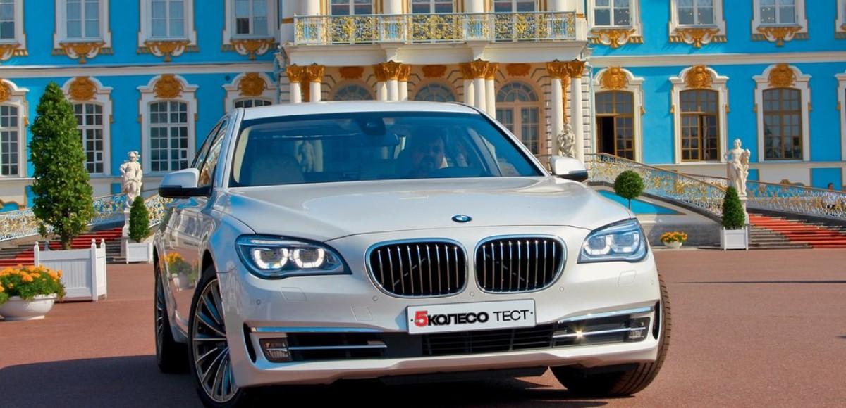 BMW 750i. Кто я?