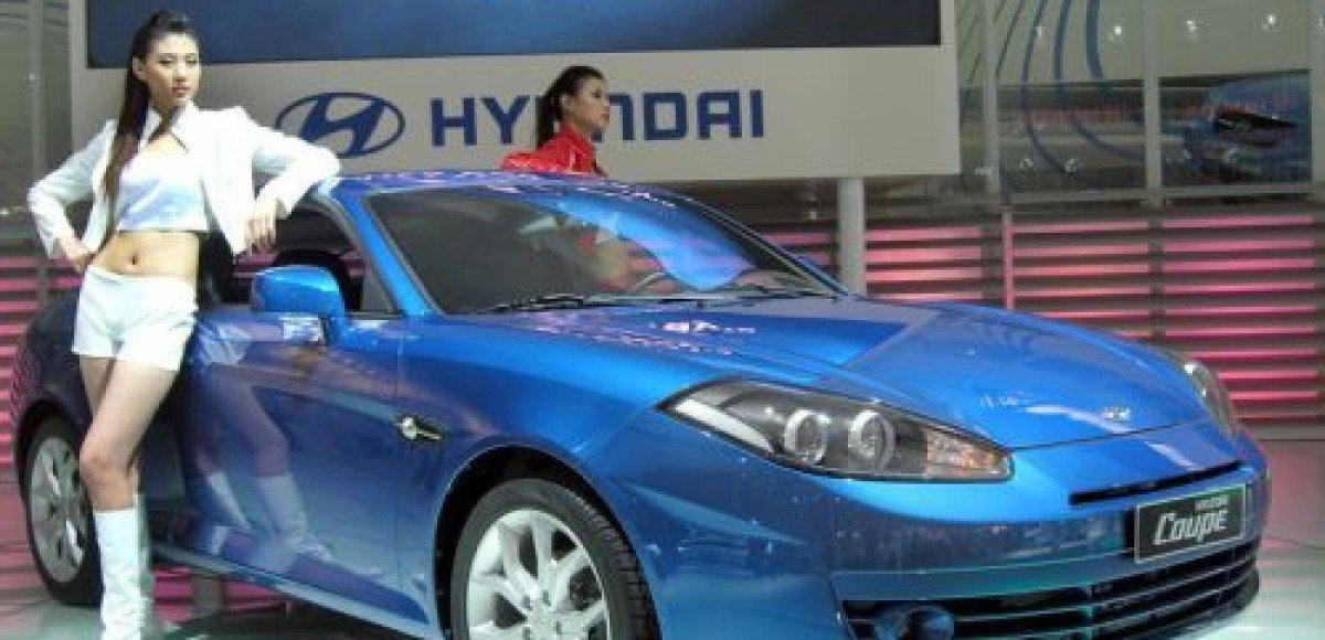 Скидка на Hyundai Coupe от «Рольф»