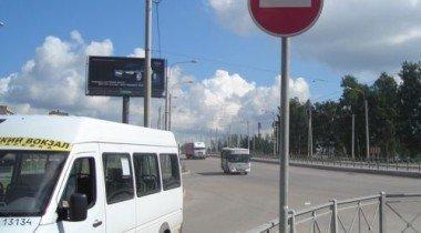 В Петербурге вводится ограничение на движение автотранспорта