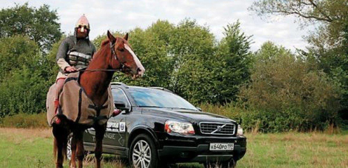 Пробег Volvo XC Range Tour. Тропою коловрата