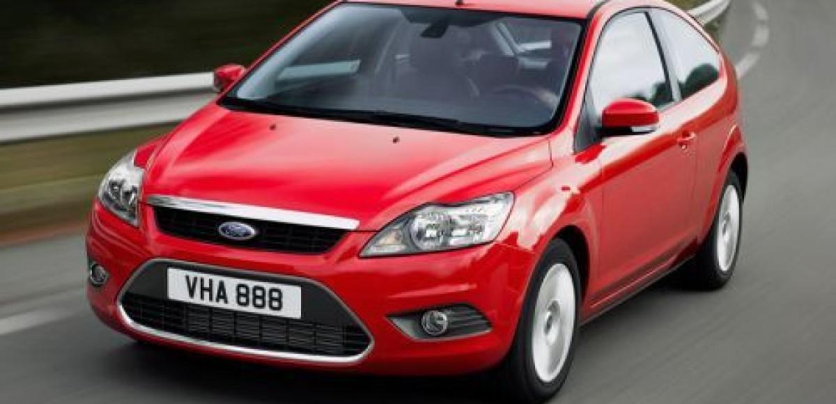 Ford предлагает специальную версию Focus под программу утилизации