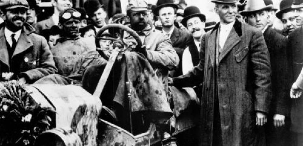 30 июля 1863 года  родился Генри Форд