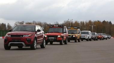 Land Rover отмечает 15-летие в России