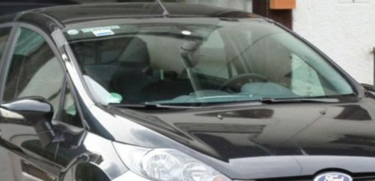 Cедан Ford Fiesta. Шпионские фото