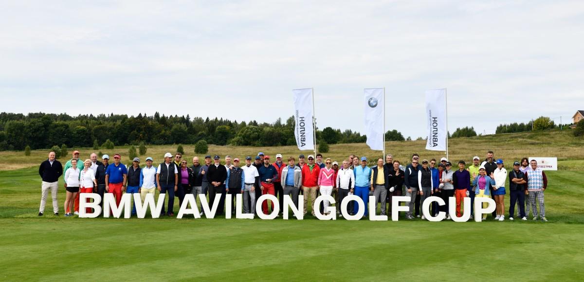 В Москве завершилась серия отборочных этапов турнира BMW Avilon Golf Cup