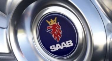 Saab. Торг уместен