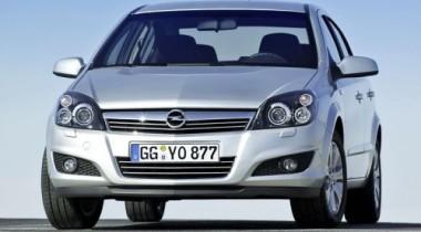 «GM-Автомир», Москва. Летние цены на Opel Astra