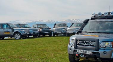 Land Rover Expeditions. Не сыром единым