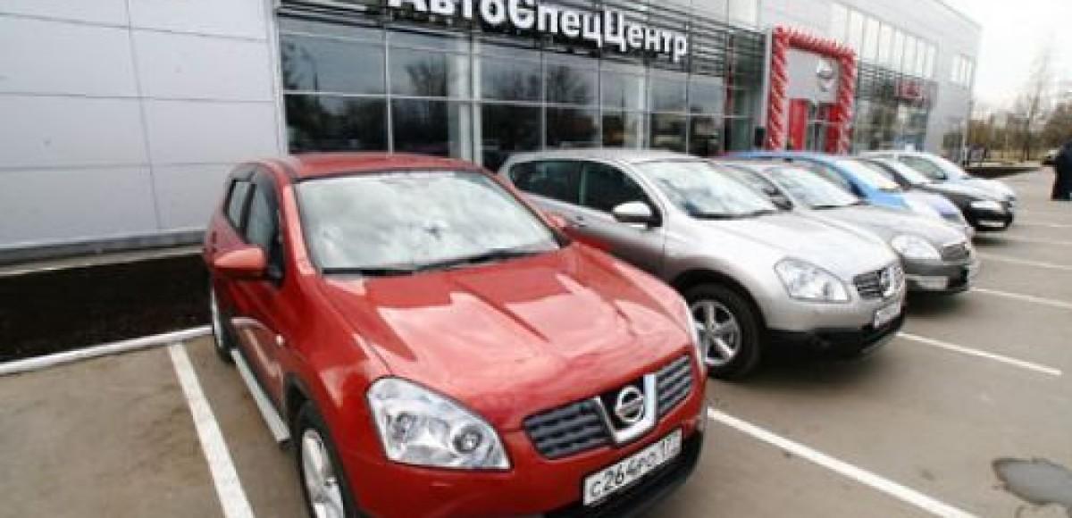 «АвтоСпецЦентр» предлагает новогодние суперскидки на автомобили Nissan