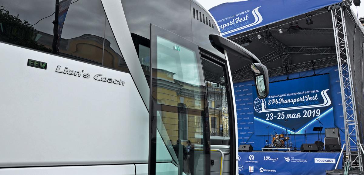 SPbTransportFest: праздник транспорта