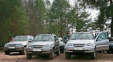 На заводе GM-АВТОВАЗ выпущен 300-тысячный автомобиль Chevrolet Niva