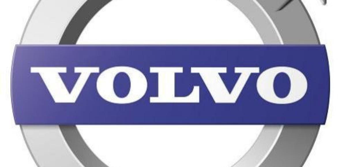 Компания Volvo получила награду за безопасность