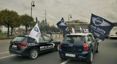 В Санкт-Петербурге прошел общероссийский слет любителей BMW