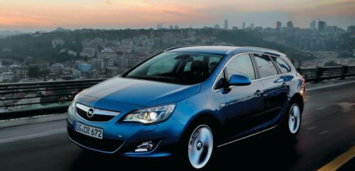 Opel объявил российские цены на универсал Astra Sports Tourer