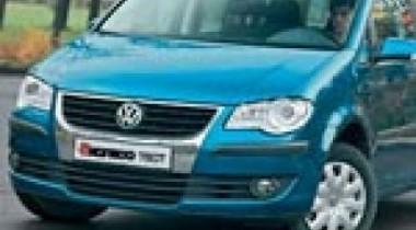 Volkswagen Touran 1.4 TSI от 822 064 руб.