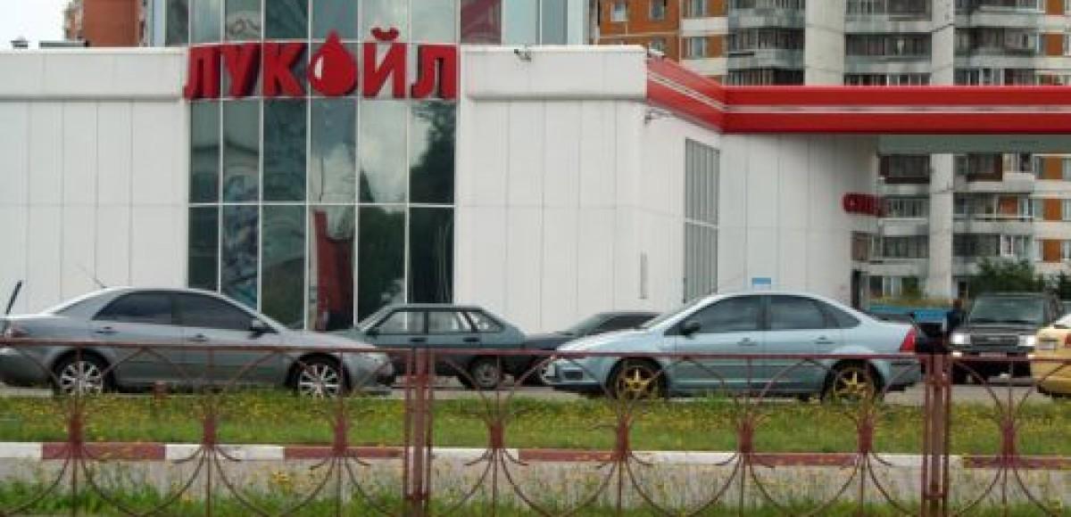 Компания «Лукойл» продала в Петербурге четыре АЗС