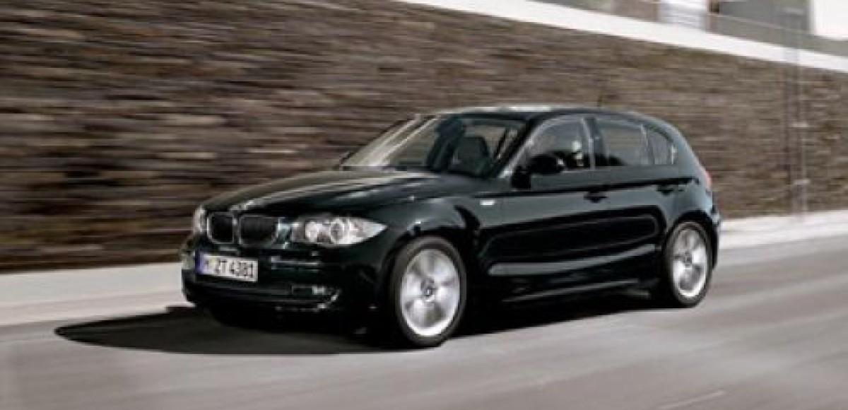 BMW Group Russia объявляет об беспрецедентной акции. Всего 1000 автомобилей BMW 116iA Limited Edition по уникальной цене