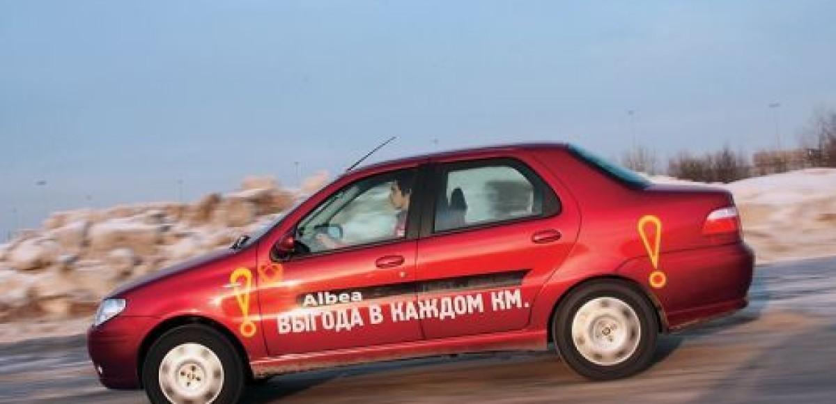 В Санкт-Петербурге может появиться завод компании Fiat