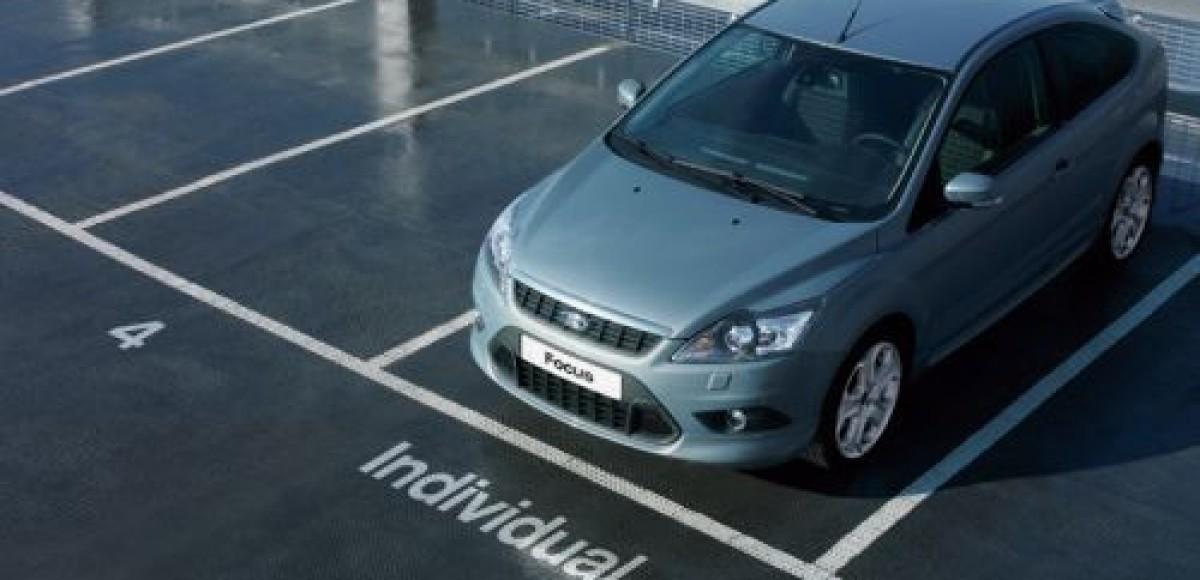 «Автомир Ford» в Брянске предлагает Ford Focus по программе льготного автокредитования