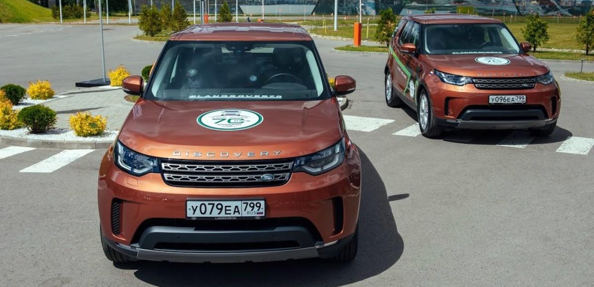 Вокруг света за 70 дней с Land Rover