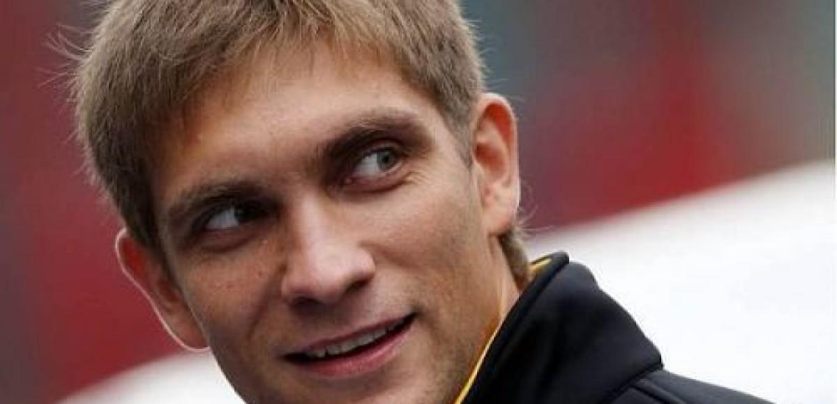 Виталий Петров: «В этом году для меня всё будет проще»