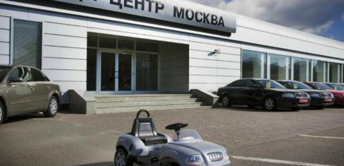 «Ауди Центр Москва». Audi Q7 особой комплектации