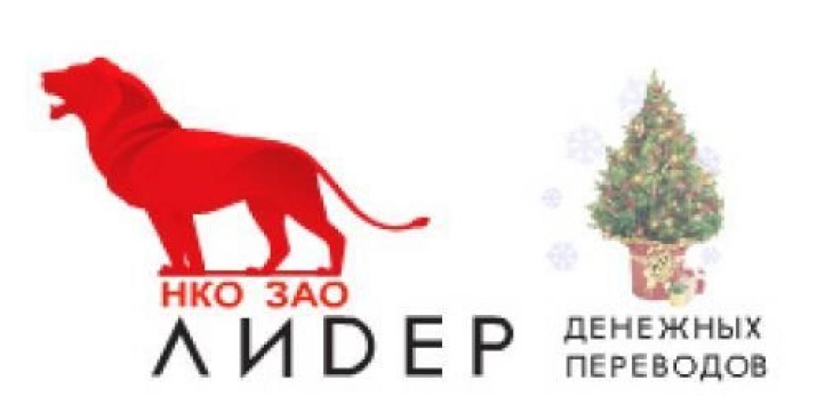 «ЛИДЕР» предлагает москвичам оплатить штрафы ГИБДД через Интернет