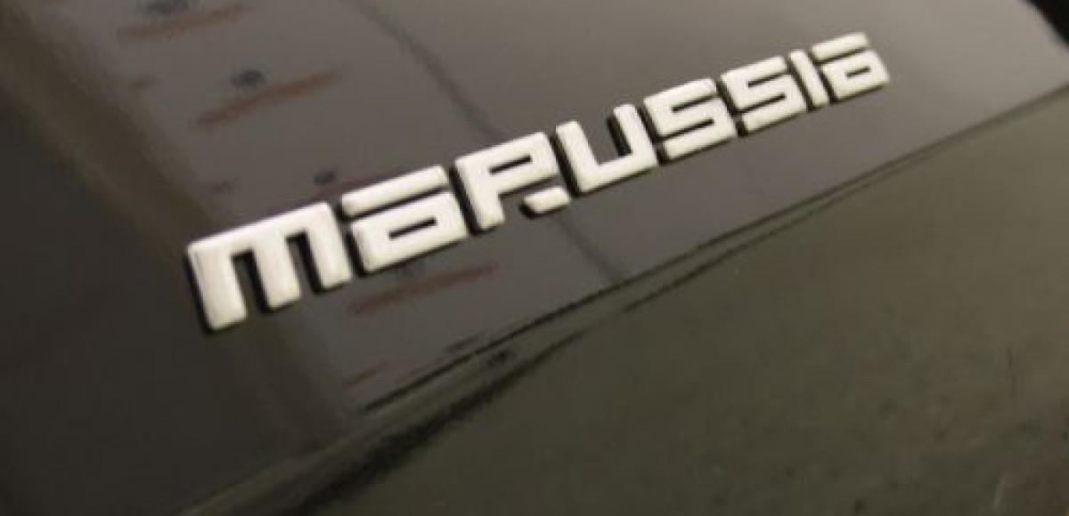 В Москве представили первый российский спорткар MARUSSIA