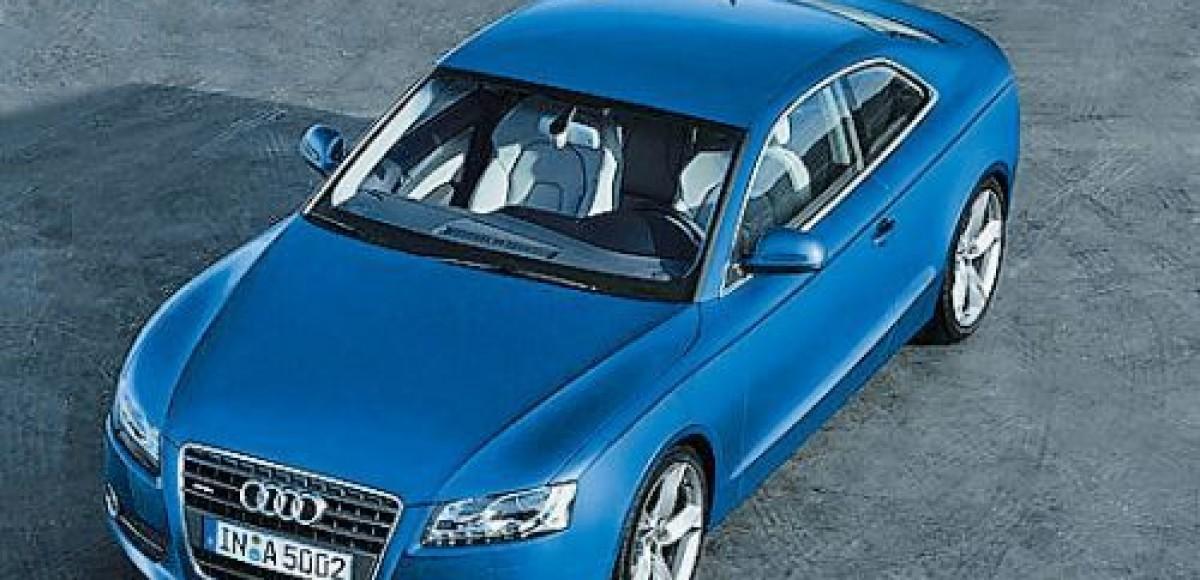 Audi Russia делает специальное предложение на Audi A5