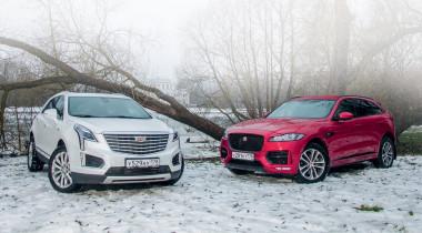 Cadillac XT5 и Jaguar F-Pace. Вдоль и против…